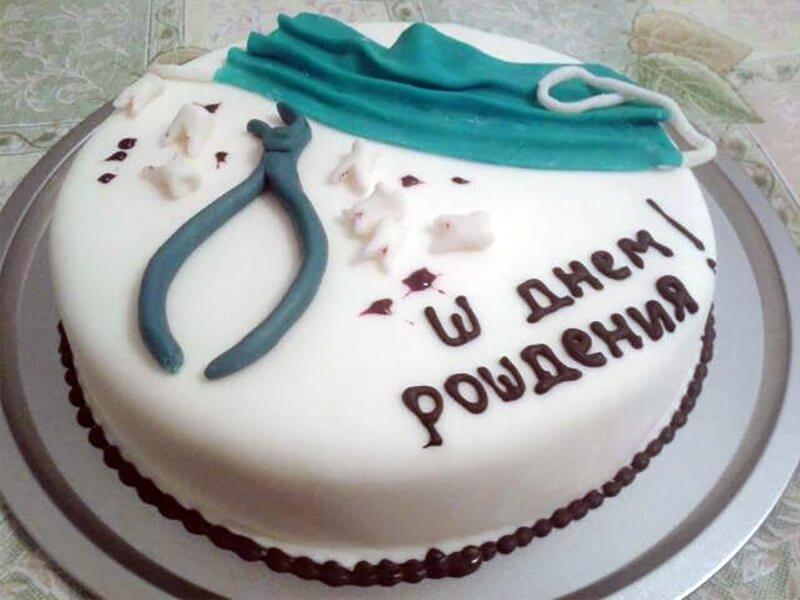 поздравление с днем рождения для доктора стоматолога производители предлагают