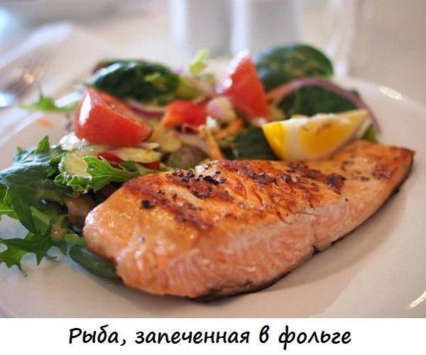 рецепты приготовления блюд из рыбы