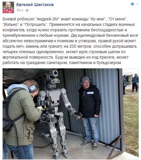 Выяснение причин Смоленской трагедии является условием независимости Польши, - министр обороны Мацеревич - Цензор.НЕТ 6114