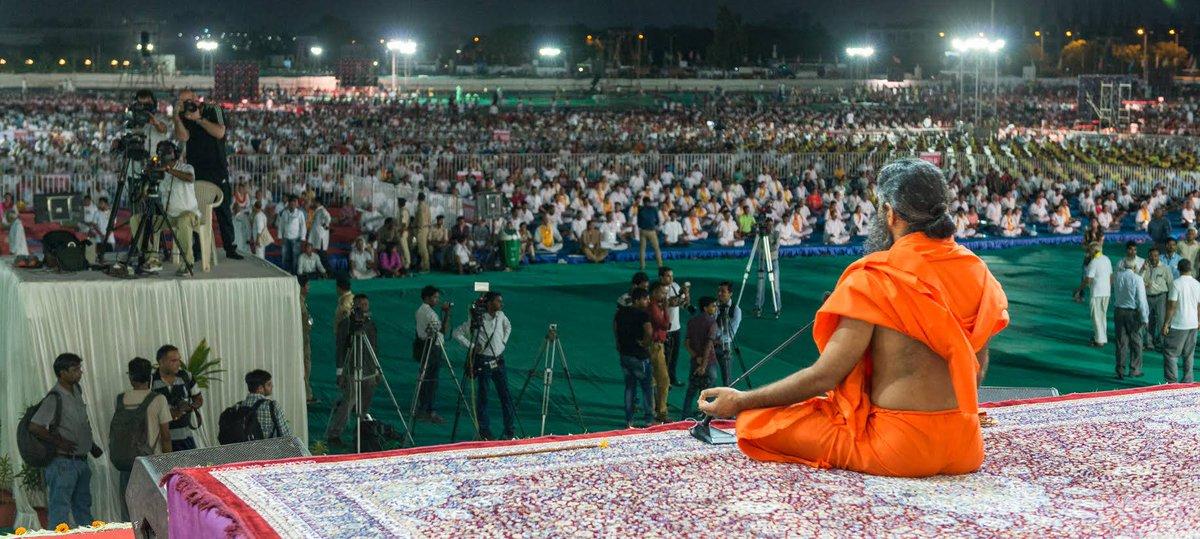 Baba Ramdev 's Yoga Camp kicks of in Ahmedabad Gujarat