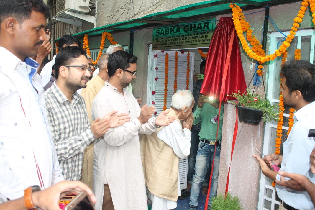 #sabkaghar inaugurated lets remove prejudices against each other #khudaikhidmatgar <br>http://pic.twitter.com/vFEL5lK8Js