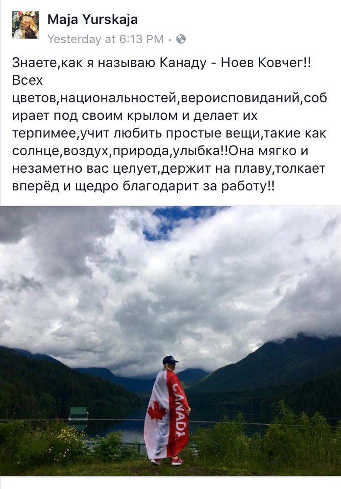 Заключение руководителя практики о кафедры педагогики в детском саду - 2ad5