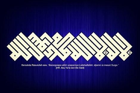 Kata Mutiara Islam On Twitter Tiada Tuhan Selain Allah