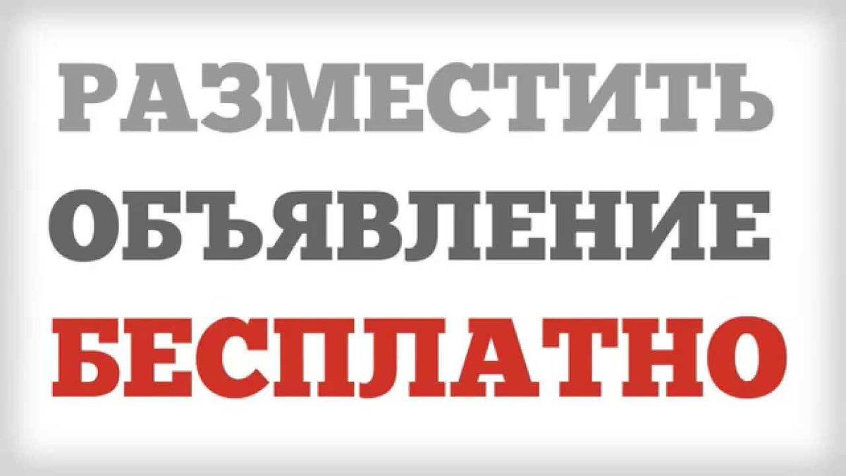Работа в москве для пенсионеров