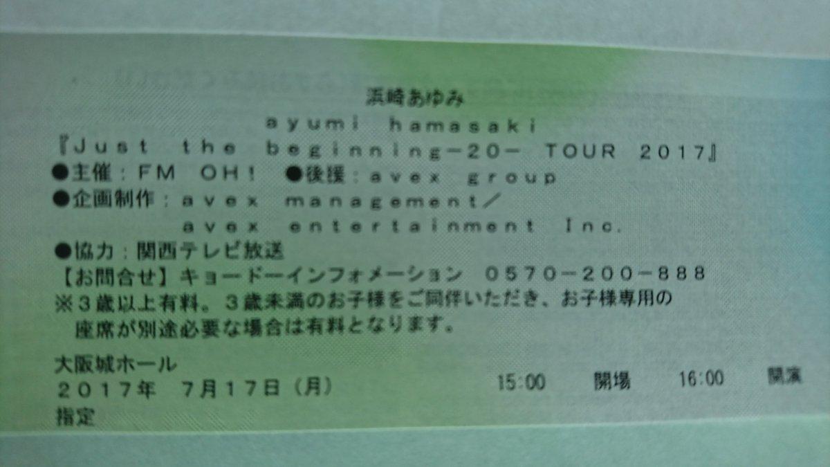 ライブ チケット