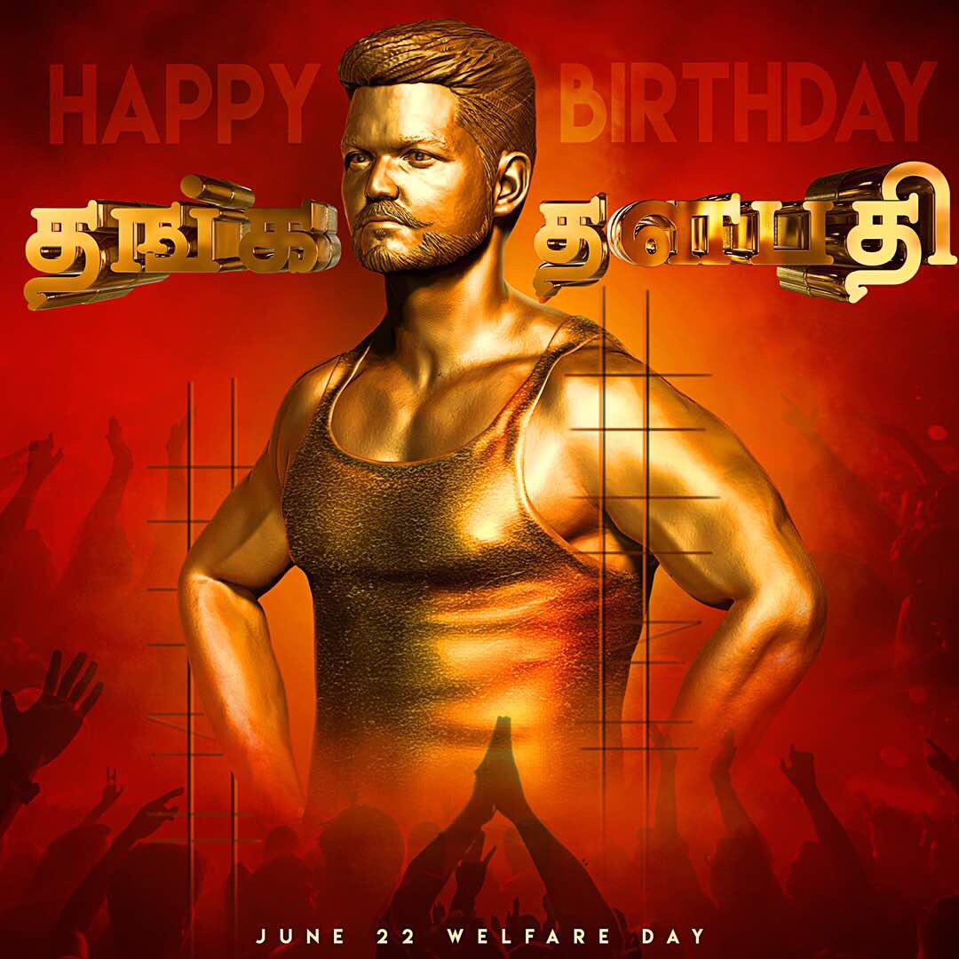 New DP #He is pure gold so his DP in gold @actorvijay  advance happy birthday thalaivaaaa <br>http://pic.twitter.com/XrwArOlHVf
