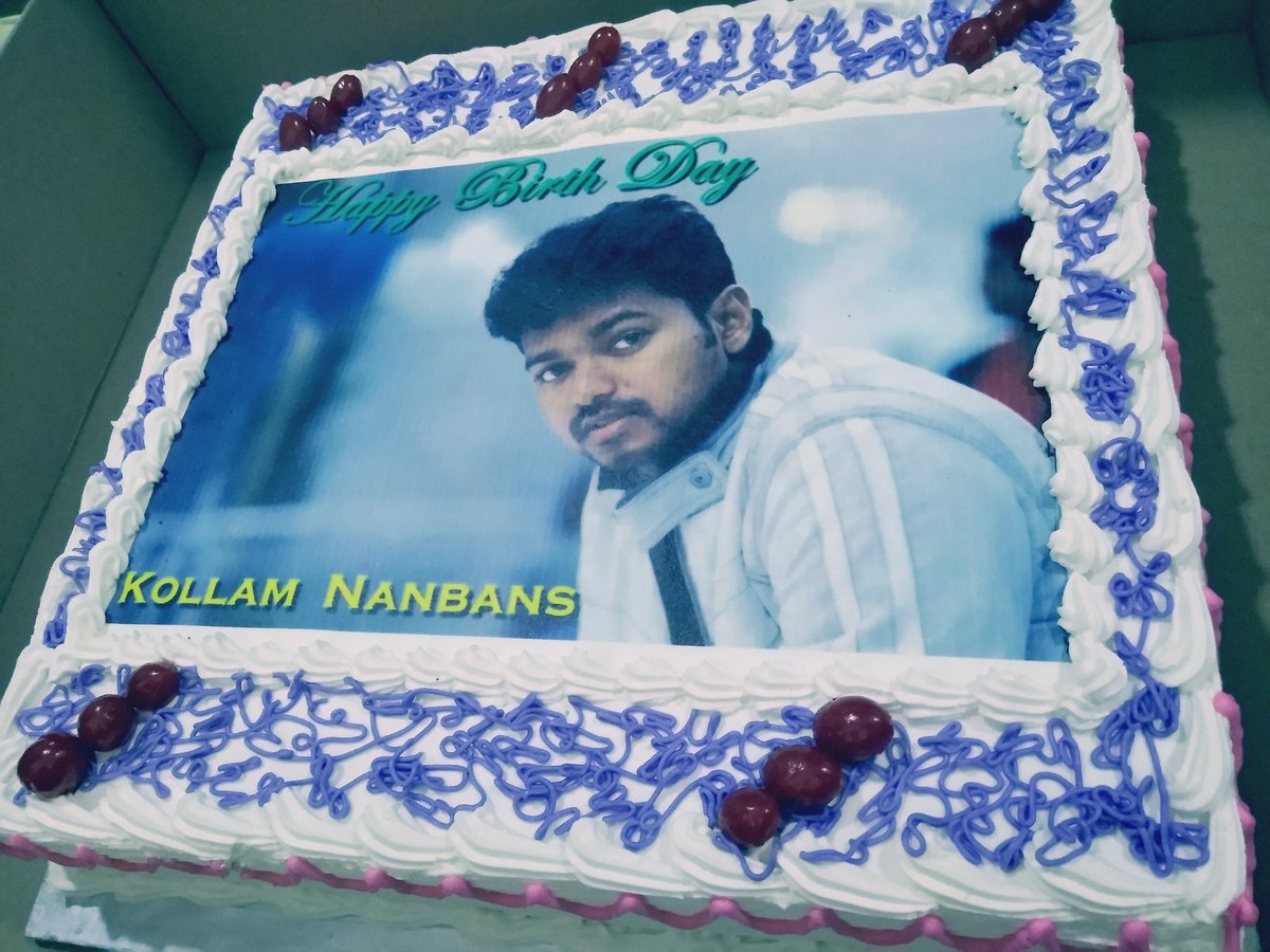 Kollam Nanbans On Twitter Czar Vijay Bday Common Dp Birthday