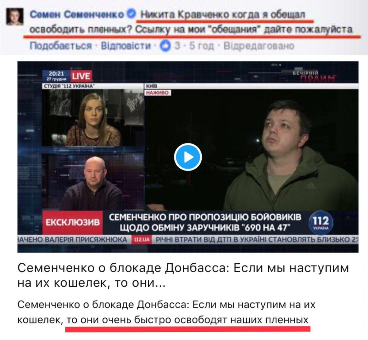 """Фотокорреспондент """"Левого берега"""" Требухов заявил о нападении полицейских - Цензор.НЕТ 3407"""
