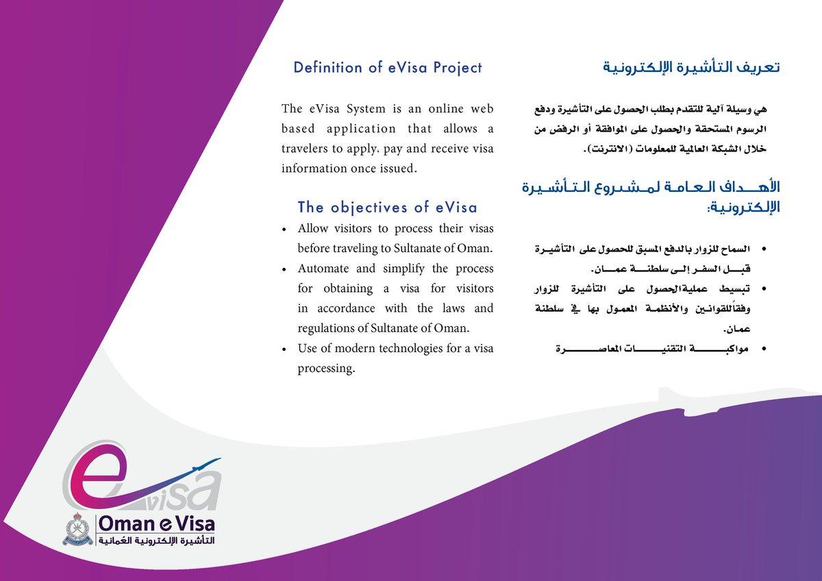 ✋🏼 إقامة حرة سنتين بتاريخ اليوم من... - تأشيرات سلطنة عمان ...
