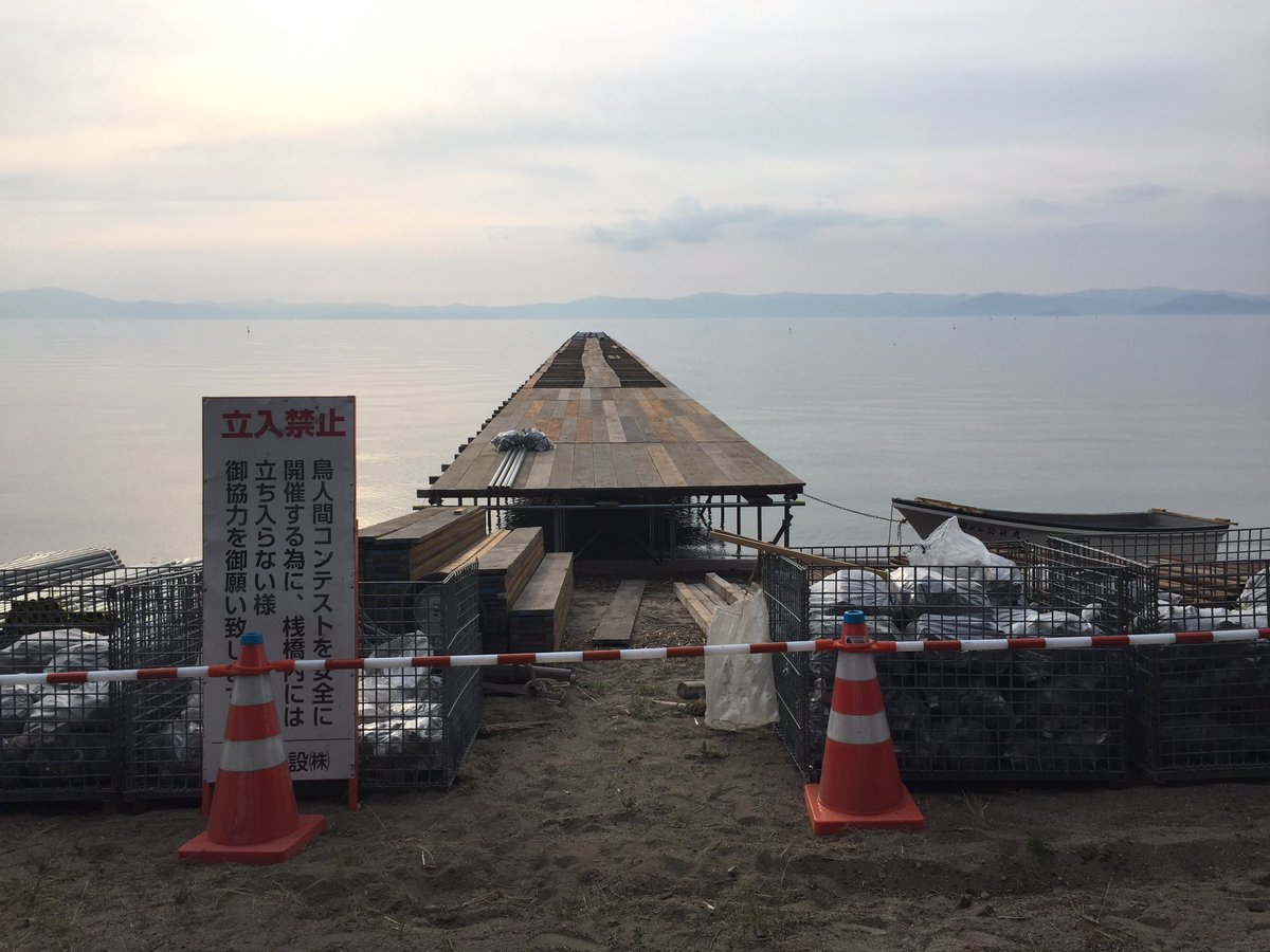 来週には桟橋まで完成してそう https://t.co/t23vUpE3R3