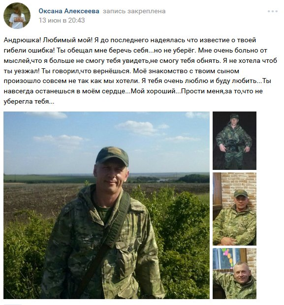 19 обстрелов зафиксировано сегодня на Донбассе: боевики применяли гранатометы и минометы - Цензор.НЕТ 8073