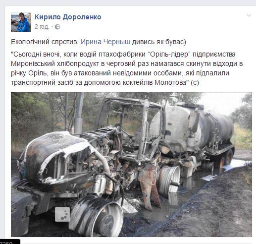 Сегодня Гройсман проинспектирует ремонт дорог в трех областях Украины - Цензор.НЕТ 803