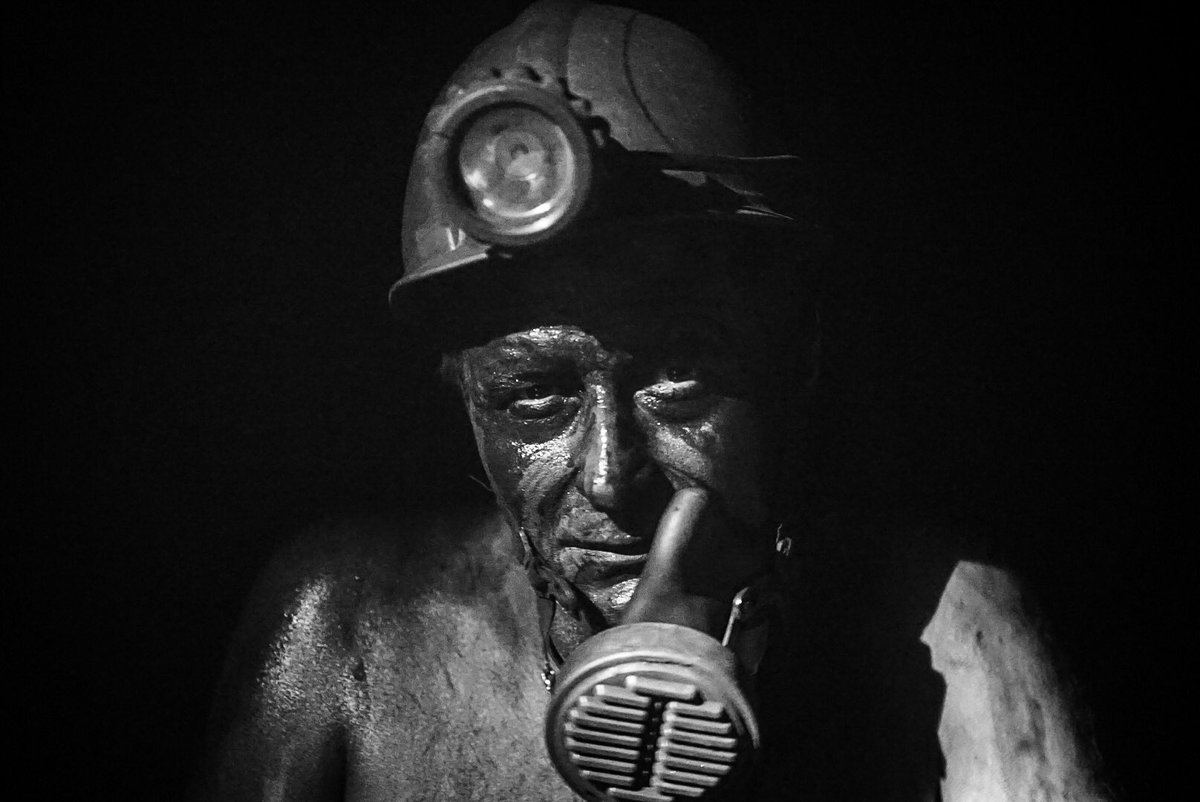 семейство шахтер картинки на мой мир дтп