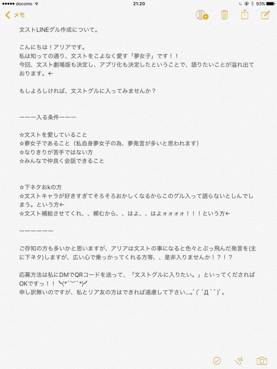 裏 夢小説 裏★Dream 携帯ホームページ