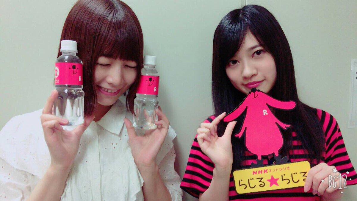 このあと21時45分頃からNHKラジオ第1「らじらー!サンデー」に北野日奈子、寺田蘭世がゲスト出演!…