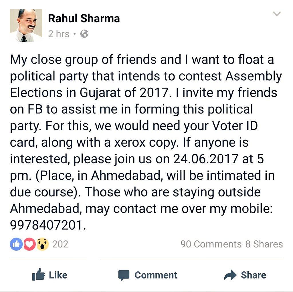 Former Gujarat IPS Rahul Sharma to float Smart Party