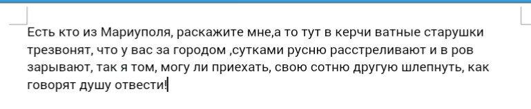 Законопроект о реинтеграции Донбасса сегодня-завтра могут внести в Раду, - Парубий - Цензор.НЕТ 169