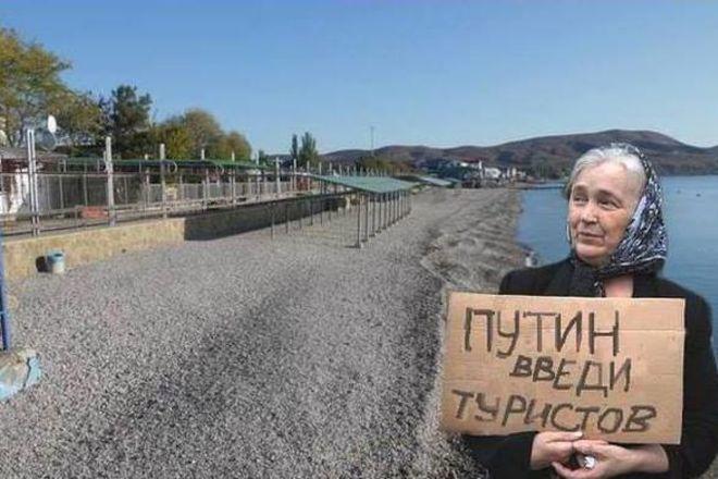 Туризм в оккупированном Крыму не выдерживает конкуренции из-за высоких цен и плохого сервиса, - DW - Цензор.НЕТ 8821