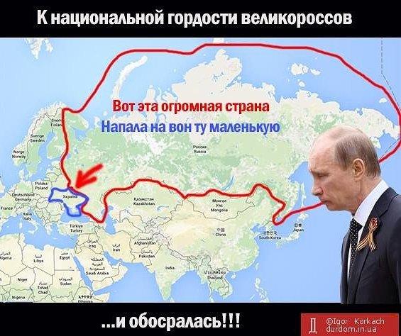 Россия готовилась к оккупации Крыма не менее 10 лет, - глава Нацгвардии Аллеров - Цензор.НЕТ 8794