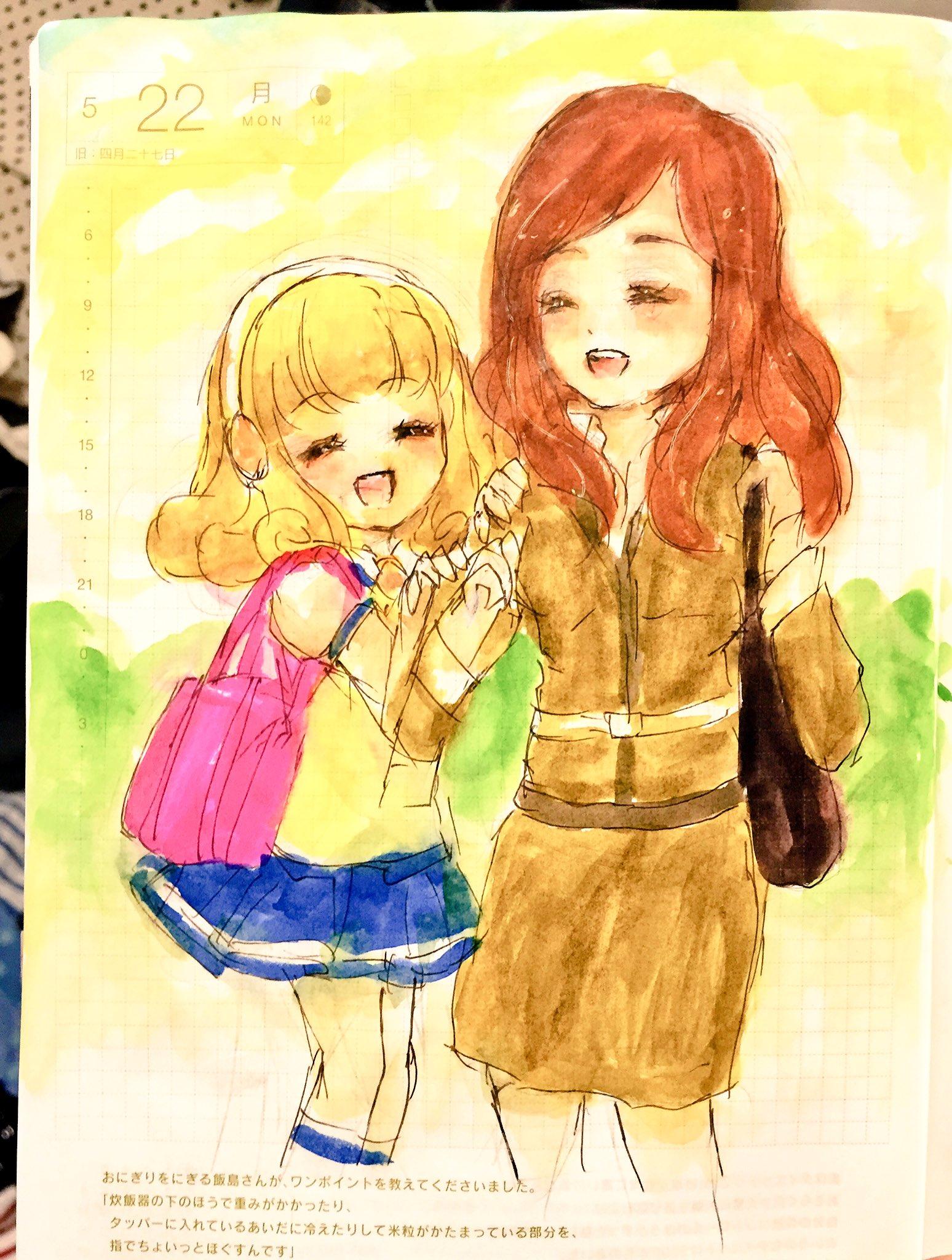 佐野りお (@cmw_rrk)さんのイラスト