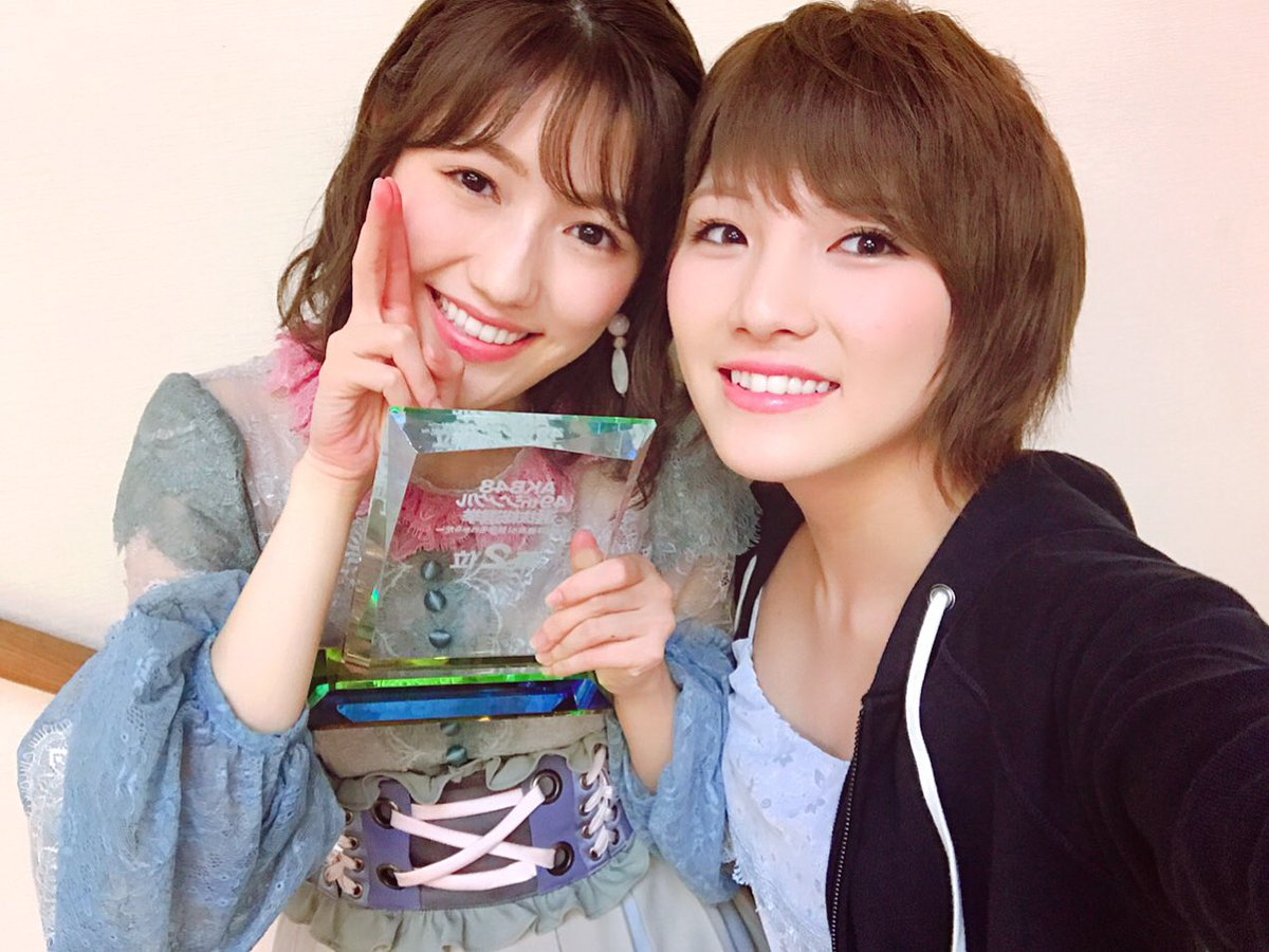 麻友さんの卒業発表 😢 麻友さんに憧れて このグループに入って … 麻友さんあっての今の自分 。 麻…