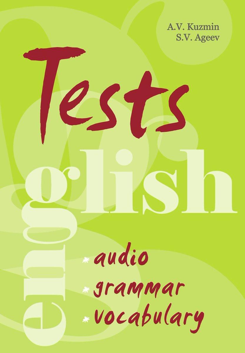 Тесты по английскому 5 кл - 8544