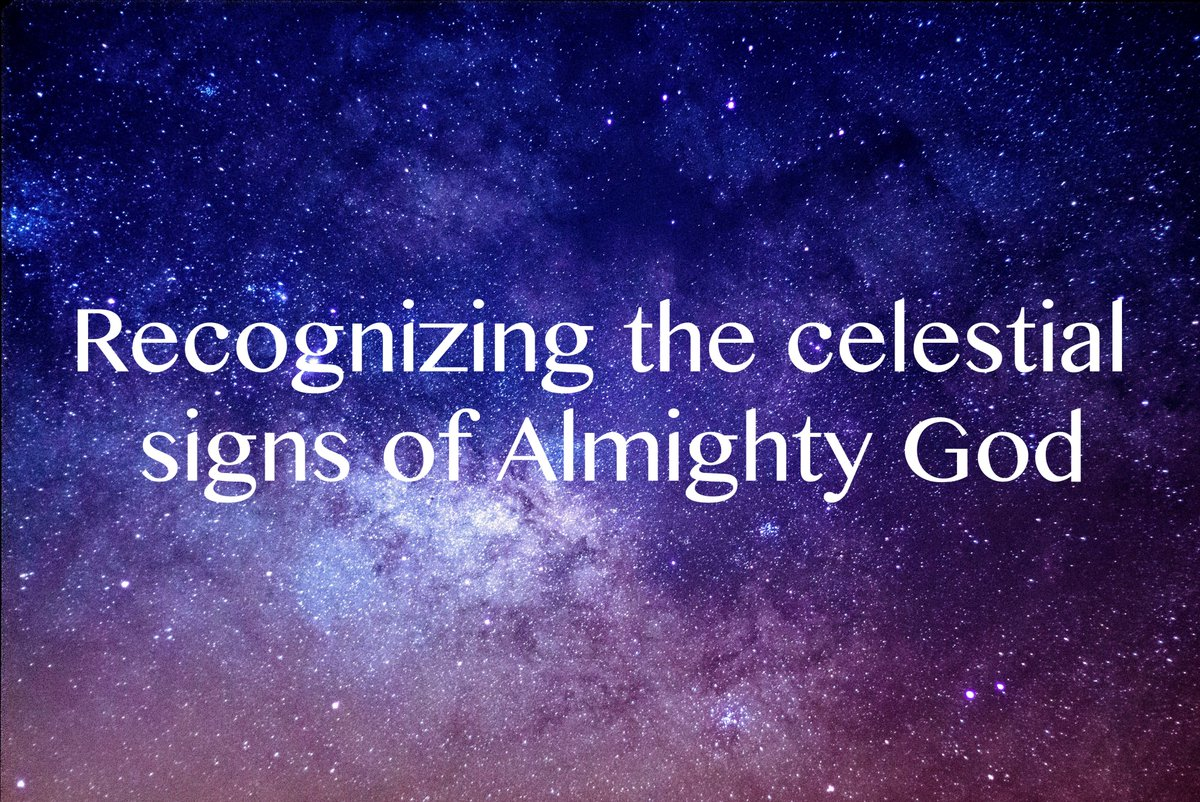 """Read the article """"Recognizing the #celestial signs of Almighty #God"""" by Ibrahim Noonan here:  http:// bit.ly/1WR2bBL  &nbsp;  <br>http://pic.twitter.com/YJbdWDo9Kv"""