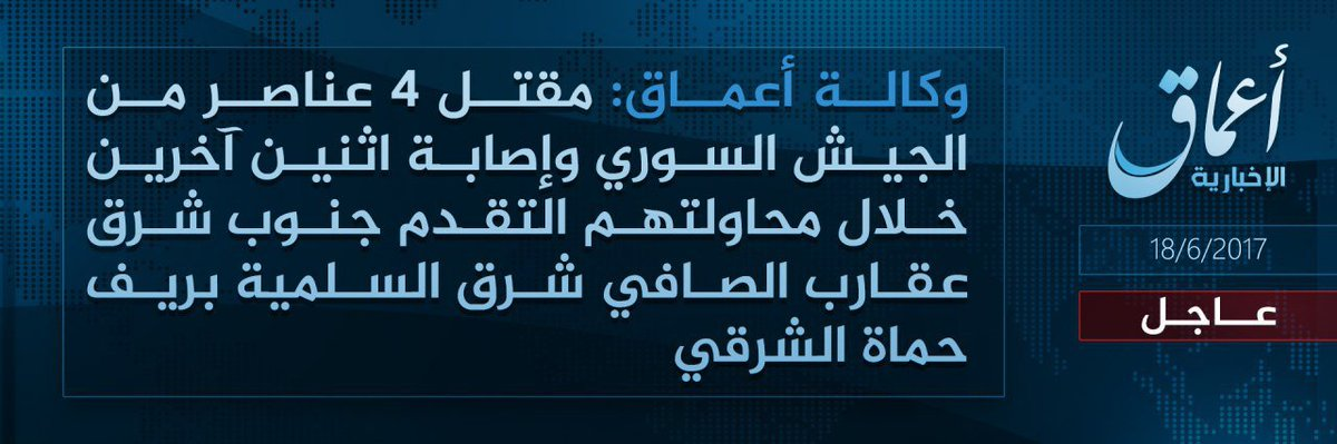 #ISIS #Amaq claims killing four gov soldiers while repelling their attack today east of #Salamiyah<br>http://pic.twitter.com/nFC02b8xPD