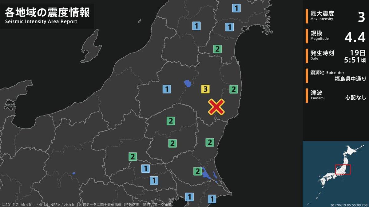 【地震情報 2017年6月19日】 05時51分頃、福島県中通りを震源とする地震がありました。震源の深さは約10km、地震の規模はM4.4、...