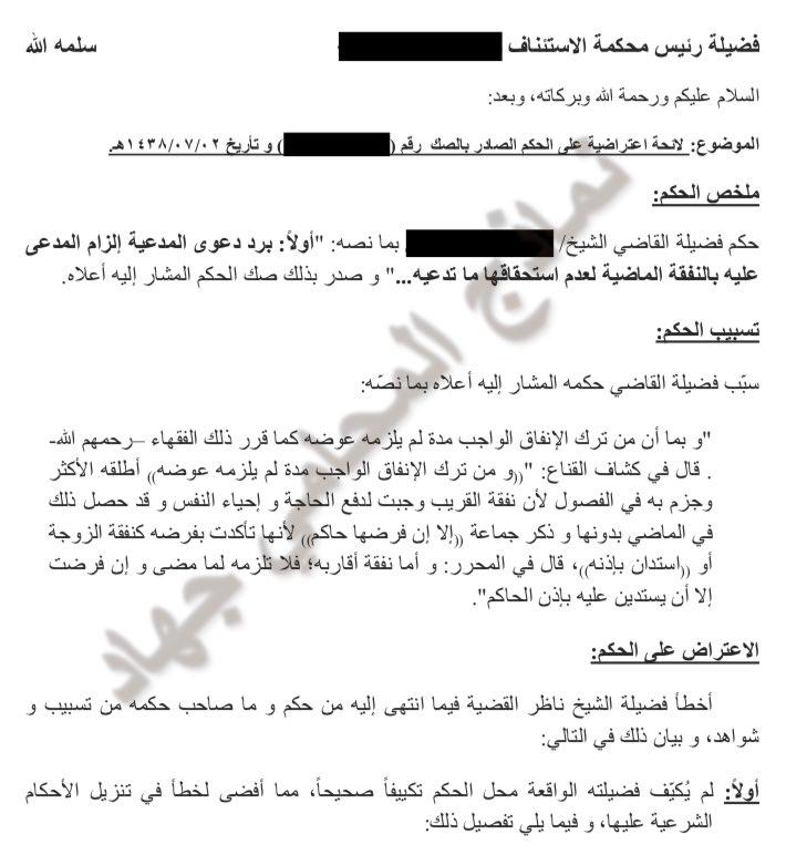 المستشار القانوني ايهاب فؤاد Ehapfouad22 Twitter