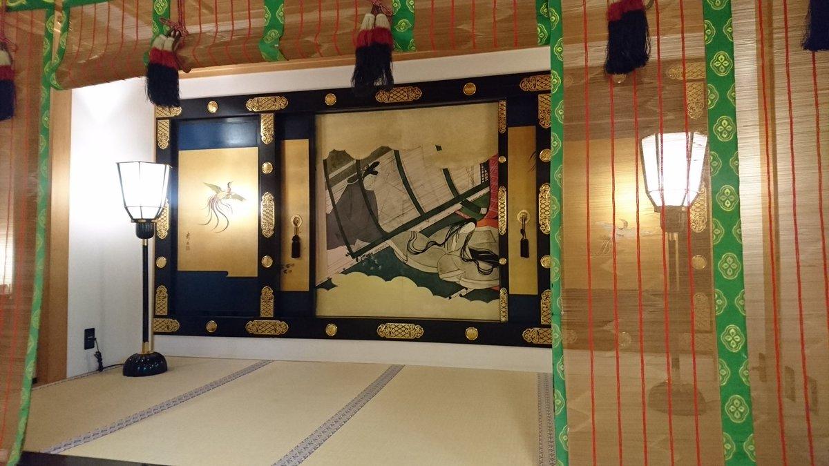 伊香保温泉の香雲館に泊まったんですけど、部屋のアクが強すぎて人を選ぶらしいので平安パロ好きな腐女子が女子会するとよいと思います