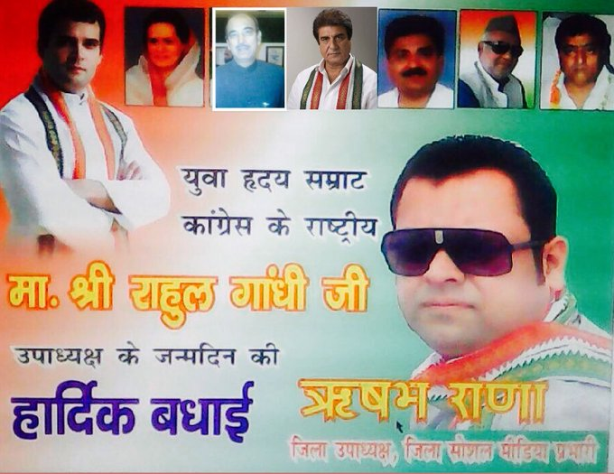 Happy Birthday Congress MP & Vice President Aicc Hon\ble Shri Rahul Gandhi Ji.