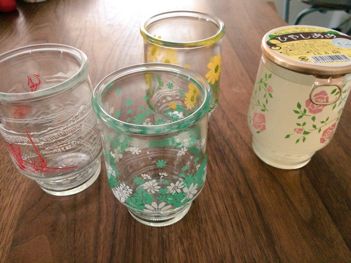 桜南商品さんのワンカップひやしあめ美味しいよ。三月のライオンで出てくるのもこちらかな。この中にウイスキーいれるんだって。やってみたいけどいつも普通に飲む。取り寄せしてるので、いつもどんな柄がくるかわからないんだけど、それもまためっちゃ楽しい。一個160円とお手頃。