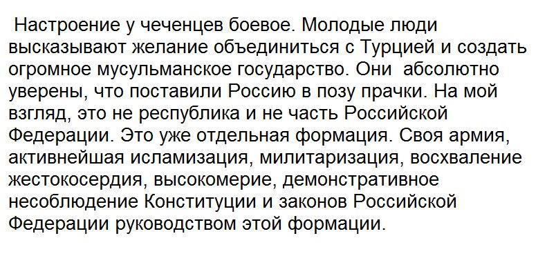 Омбудсмен РФ предлагает смертельно больной матери Чийгоза ехать в СИЗО, чтобы попрощаться с сыном, - Полозов - Цензор.НЕТ 1185