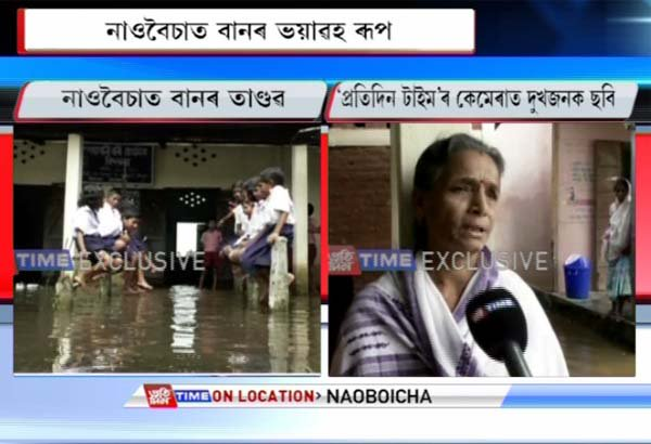 #Nowboicha in grip of flood for almost two months: #MLA alleges district administration for not taking sufficient measures<br>http://pic.twitter.com/SMpUqDz8gj