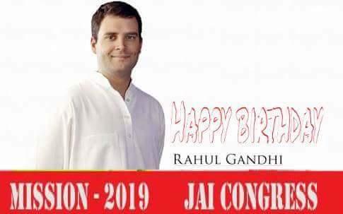 Mera priytam neta Sri Rahul Gandhi ji ka happy Birthday