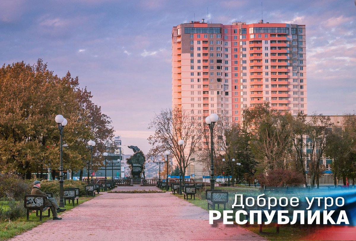 мир луганщине список луганск