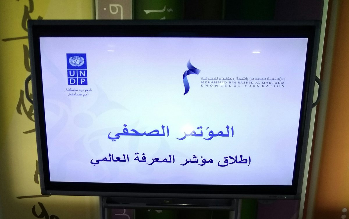 The #KnowledgeIndex is going #global. Announcement #press #conference in few minutes! #news #staytuned #happening #mbrf #undp #knowledge4all<br>http://pic.twitter.com/Y6jNFTYP9T