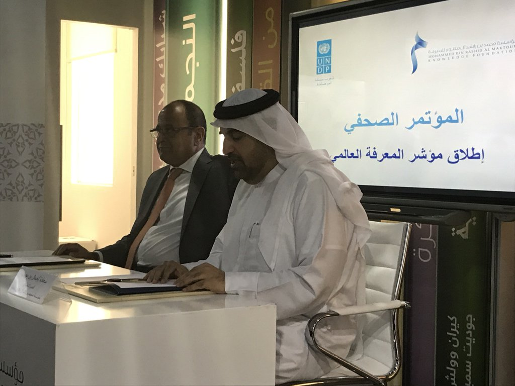 From launch of first #global #KnowledgeIndex, #partnership between #MBRF and @UNDPArabic @UNDPArabStates<br>http://pic.twitter.com/8hF9ONuXaF