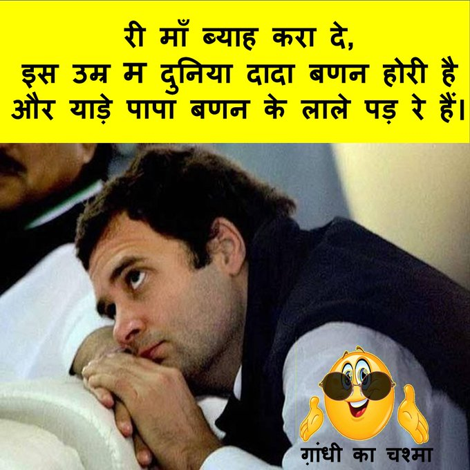 "\""Shri Rahul Gandhi\"" HAPPY BIRTHDAY RAHUL JI"