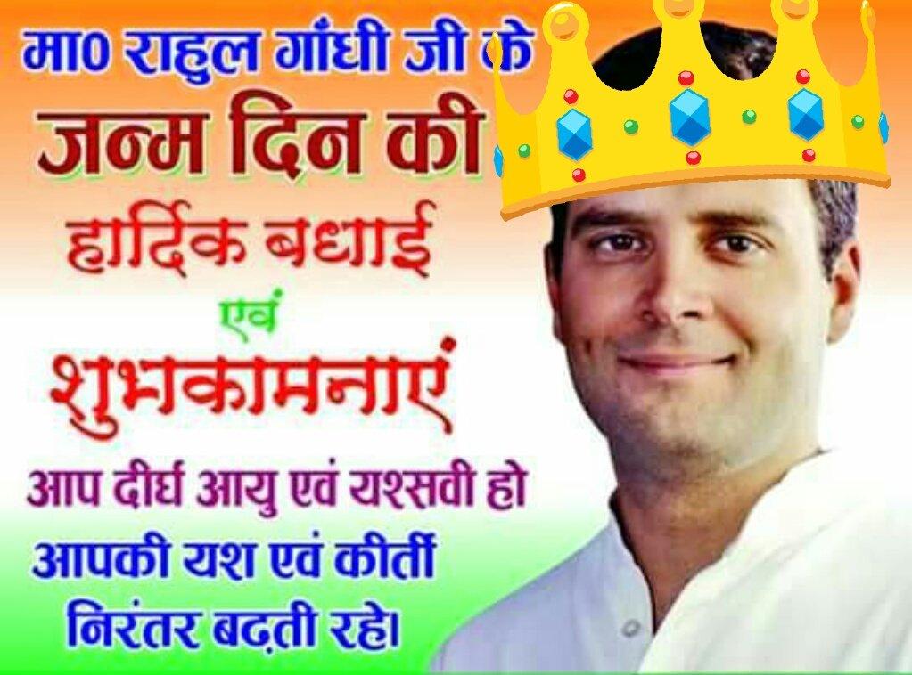 Happy birthday Rahul Gandhi ji            With Vinit chaubey  Congress party karyakarta