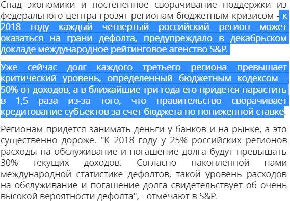 Порошенко о продлении санкций ЕС: Цена за российскую агрессию должна возрастать - Цензор.НЕТ 3171