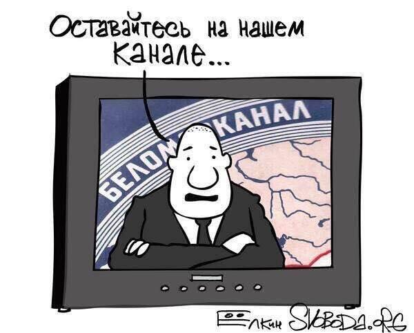 Минформполитики подготовило список сайтов, угрожающих информбезопасности Украины - Цензор.НЕТ 2225
