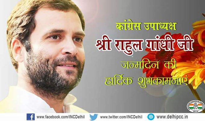 Wishing you a very happy birthday Rahul Gandhi ji..