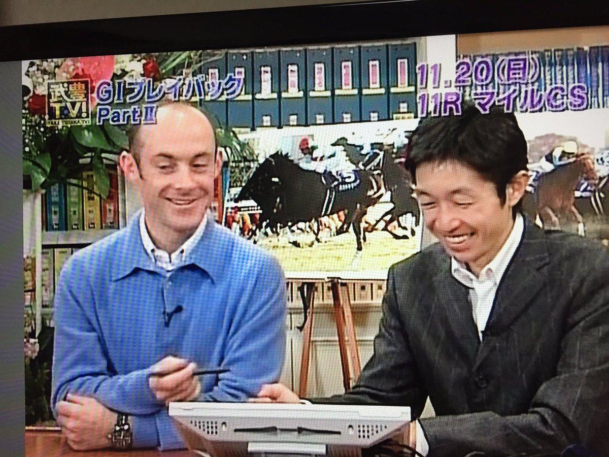 """次回武豊TVは、放送未定 en Twitter: """"#武豊 #武豊TV スペシャルゲスト ..."""