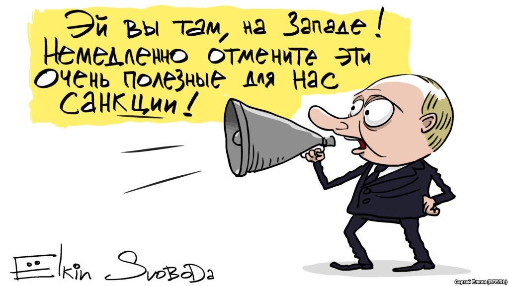 Санкции против РФ продлят после саммита лидеров стран ЕС, - Могерини - Цензор.НЕТ 5554