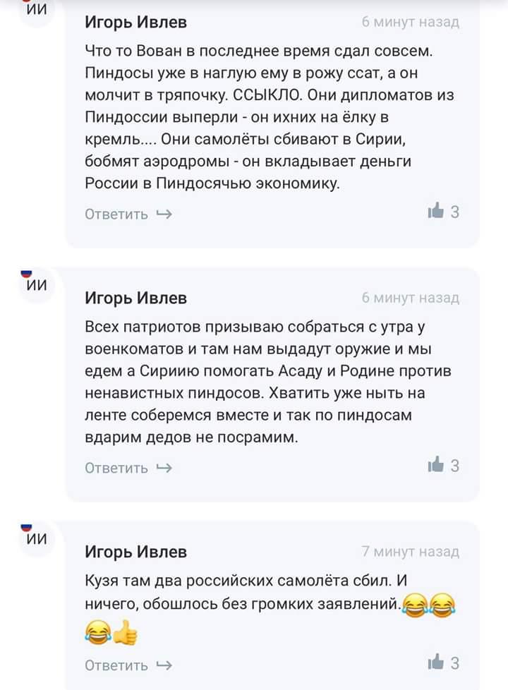 """В Кремле отреагировали на продление санкций: """"Мы не считаем их легитимными"""" - Цензор.НЕТ 828"""