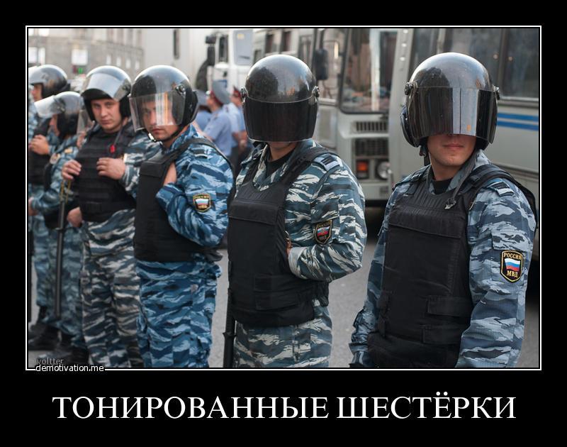 Пьяные боевики-мародеры открыли огонь по местным жителям, которые пытались им помешать, - ГУР - Цензор.НЕТ 9360