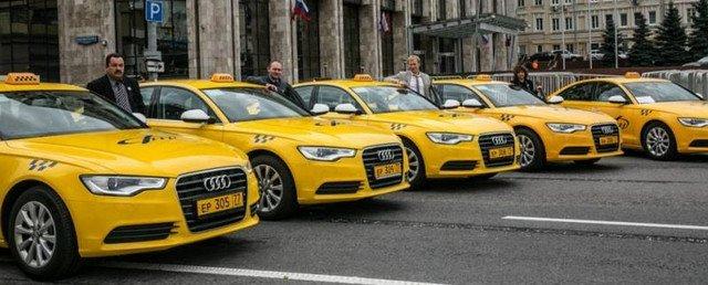 Желтые такси 2018 год коменты