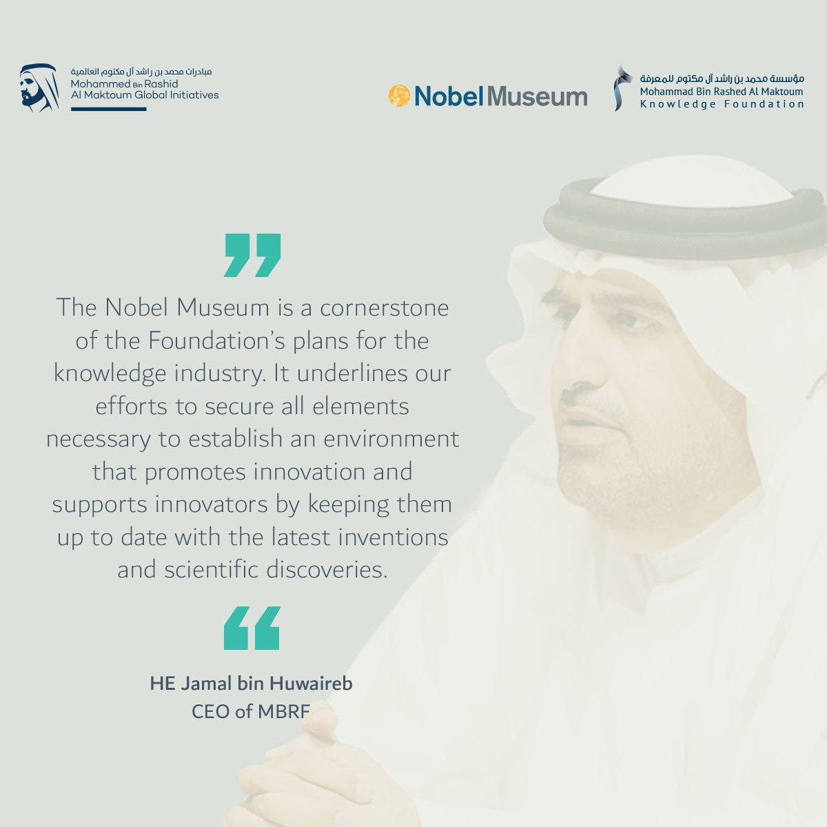 HE Jamal bin Huwaireb, CEO of #MBRF, explains the prominence of the #NobelMuseum in spreading knowledge, science and culture in #UAE society<br>http://pic.twitter.com/SEyM6Mx8do